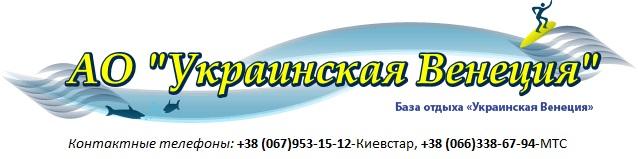 vilkovo.ru